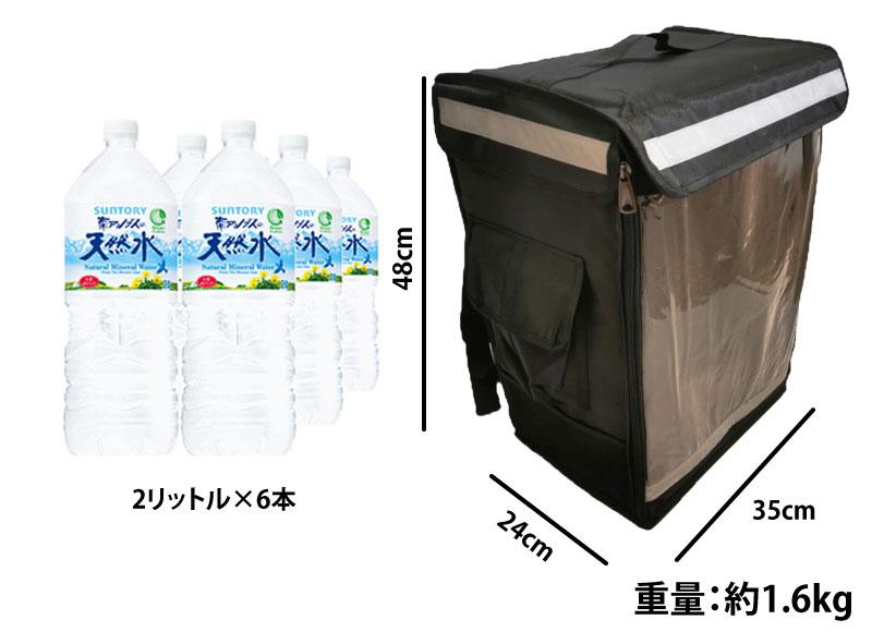 2Lペットボトルが6本入る大容量