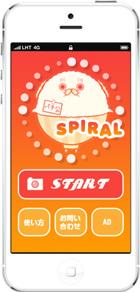 スマホアプリのスクリーンショット画像